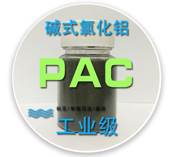 广西碱式竞博体育官方网址