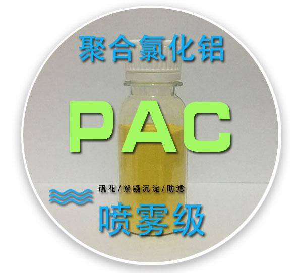 广西喷雾式聚合竞博体育官方网址