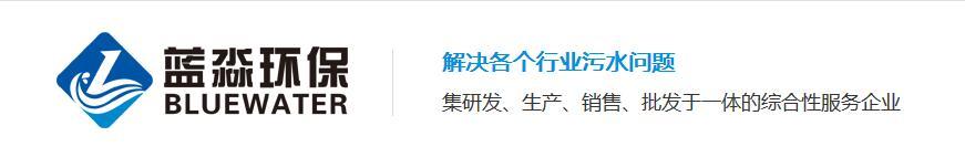 四川聚竞博电竞体育赛事平台销售